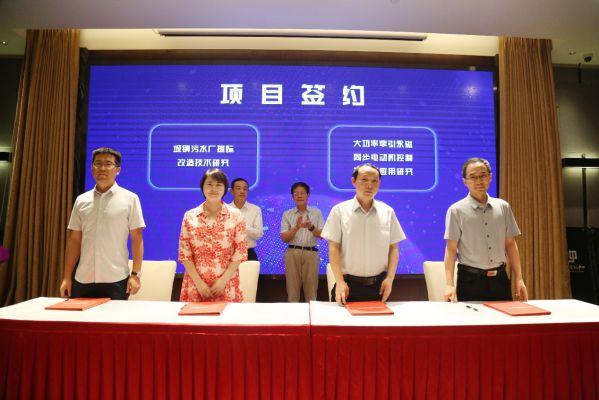 江岸区科技成果转化对接活动华中科技大学专场成功举办 图3