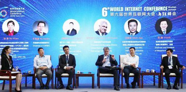 乌镇Day2|迈向数字文明新时代,世界互联网大会启幕 图6
