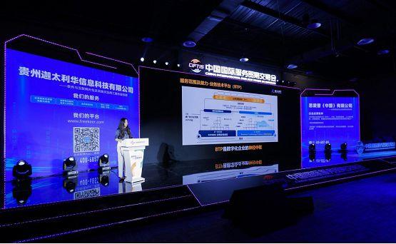 """""""迦太利华携手SAP赋能企业数字化转型""""项目发布"""