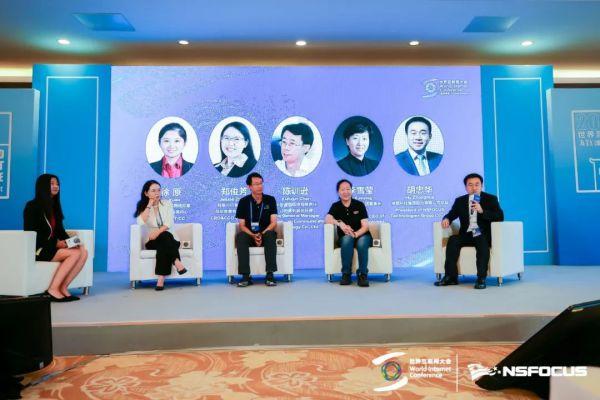 绿盟科技集团总裁胡忠华(右一)