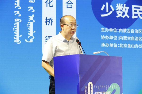 内蒙古自治区工业和信息化厅副厅长赵云峰