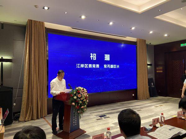 江岸区科技成果转化对接活动华中科技大学专场成功举办 图1