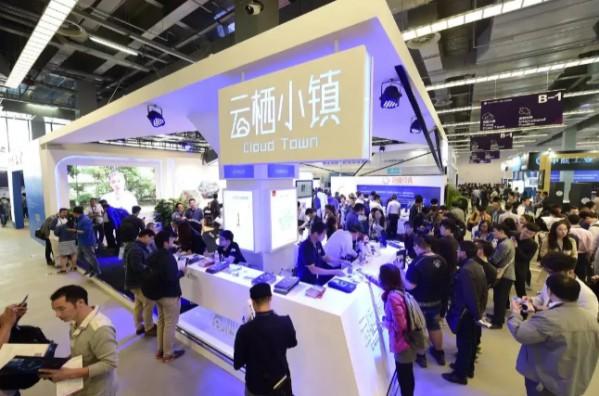 """全球顶级科技盛会""""2021云栖大会""""将至,我在中智游展台等您! 图5"""
