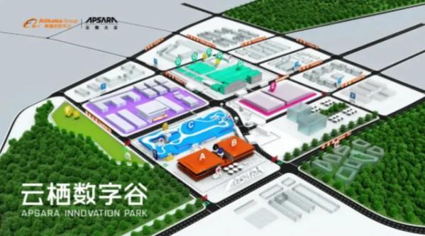 """全球顶级科技盛会""""2021云栖大会""""将至,我在中智游展台等您! 图3"""