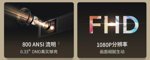 3000 元档 1080P 投影新选择,极米NEW Z6X 智能投影 图2
