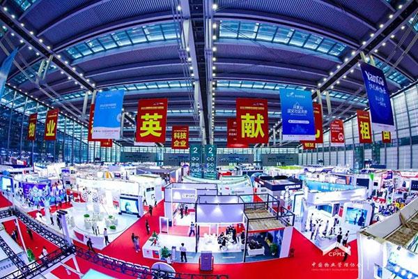 易思智E-badge智能卡证系统火爆亮相国际物业博览会 图1