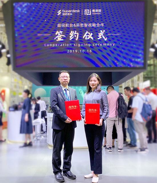 易思智E-badge智能卡证系统火爆亮相国际物业博览会 图6