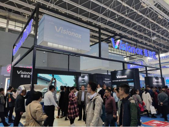 维信诺柔性屏创新成果亮相2019中国国际数字经济博览会
