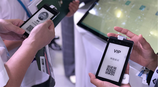易思智E-badge智能卡证系统火爆亮相国际物业博览会 图5